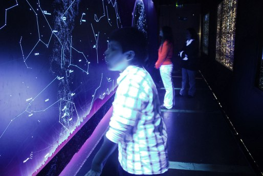 mim-astro-room